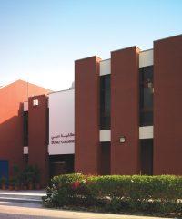 Computer College Dubai