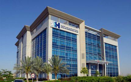 Hamdan Bin Mohammed Smart University