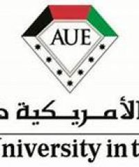 American College Of The Emirates In Dubai