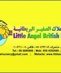 Little Angel British Nursery