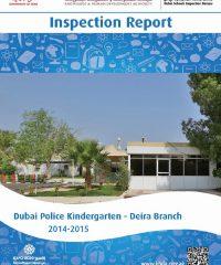 Dubai Police Kindergarten – Deira Branch